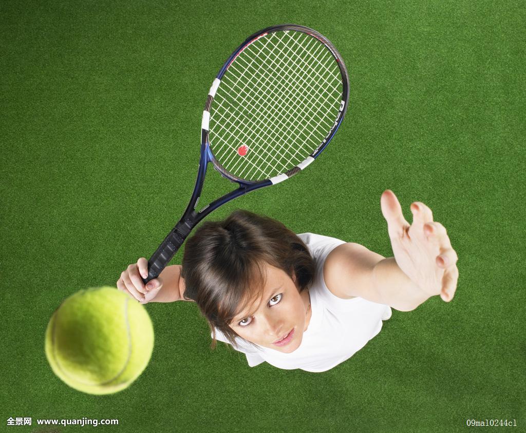 网球,上菜图片