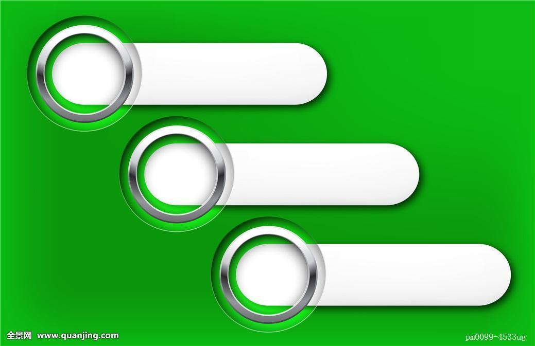 三�yb����d�yc&y�.z(�_绿色,三个,圆,条纹