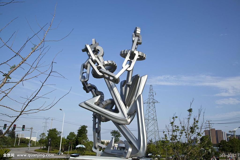 舟山标志性雕塑船锚图片