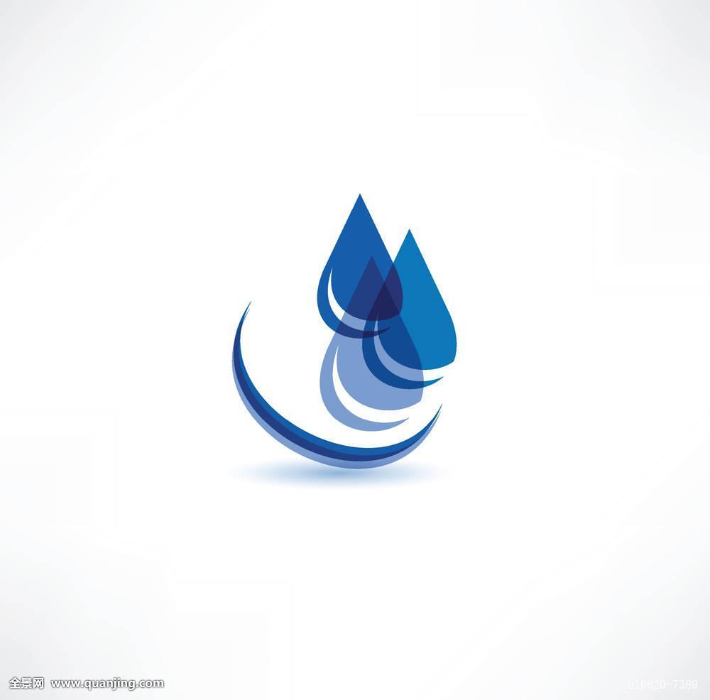 水,液滴,水滴,象征,隔绝,白色,液体,表情,标识,鲜明,弯曲,圆,滴,溢出图片