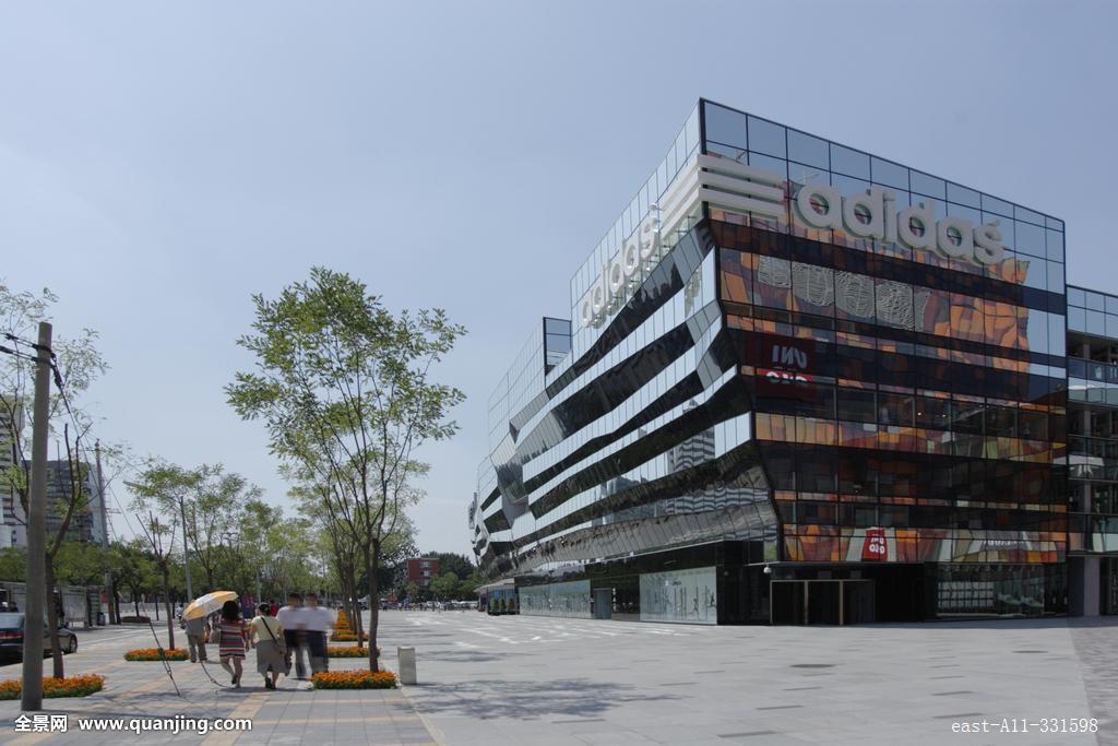 北京建筑三里屯图片