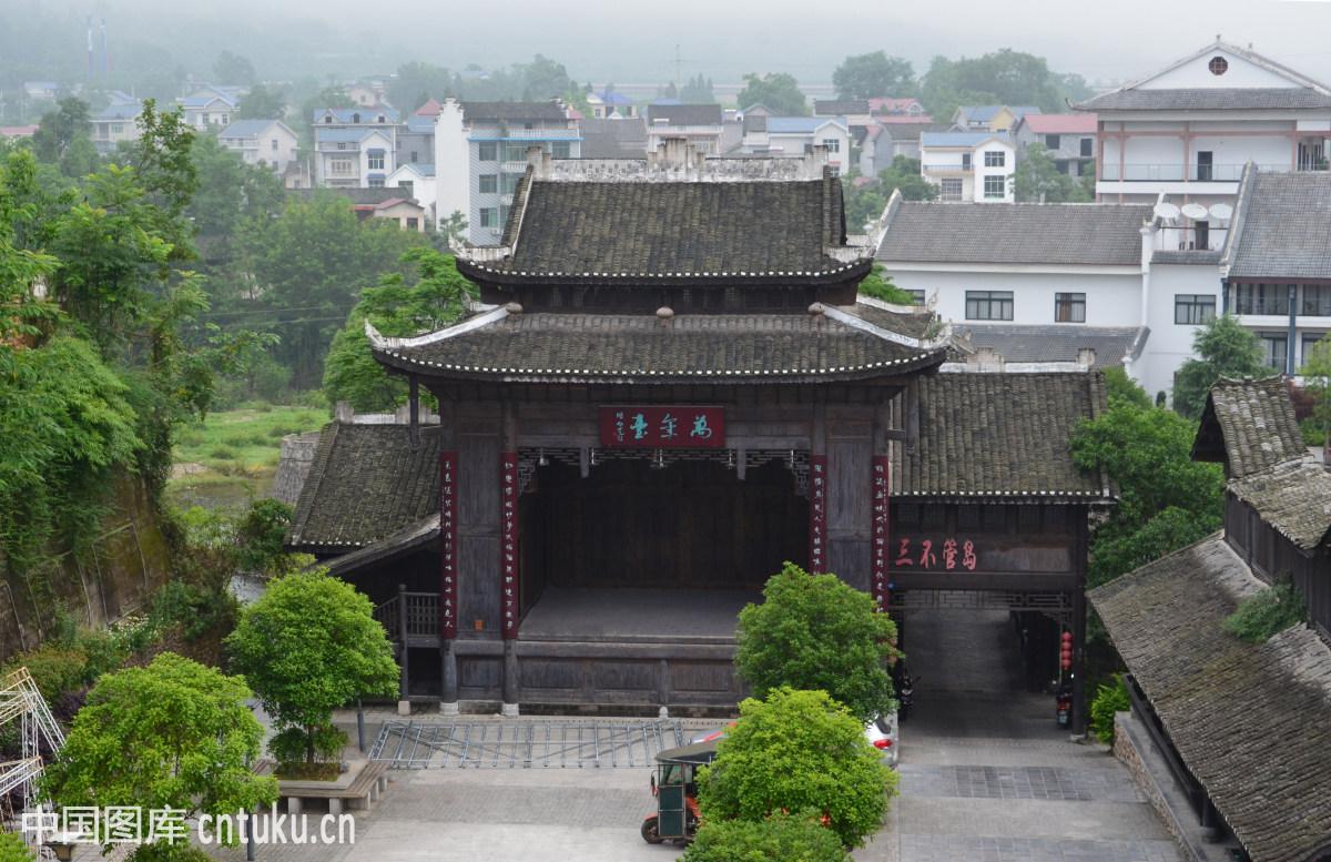 请问重庆市秀山县的汽车客运,下午秀山开往湖南省龙山县里耶镇的高清图片