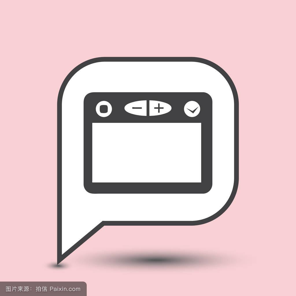 概念,分离,图标,宽的,发动机,互联网,安全,html,思想,seo,网站,设计图片