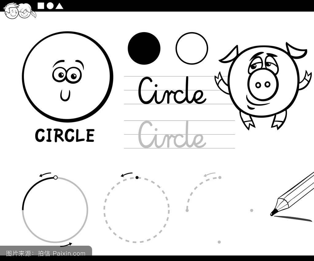 卡通基本几何图形图片