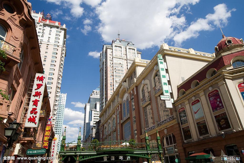 中央大街建筑图片