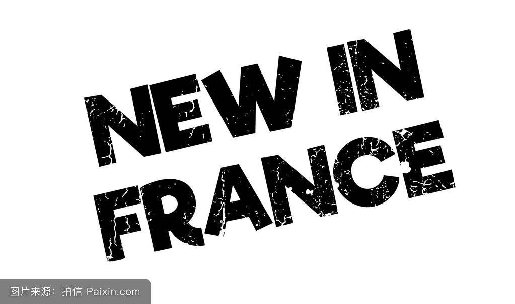 新�9an:�9�k�f�x�_法国新橡皮图章