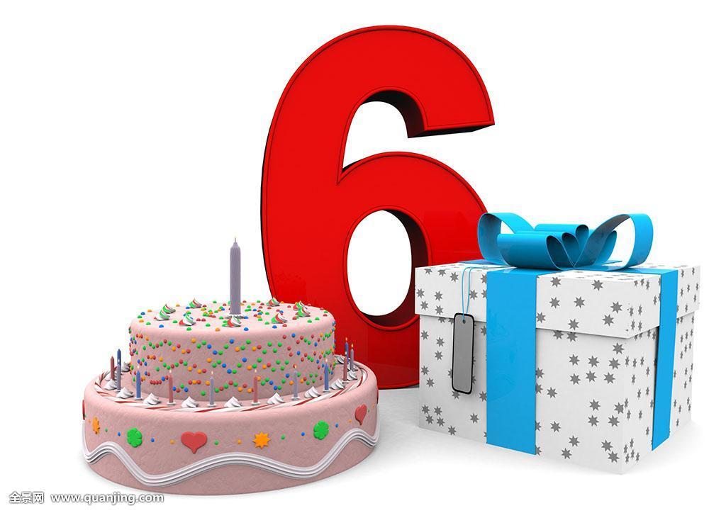 生日快乐礼物蛋糕图片