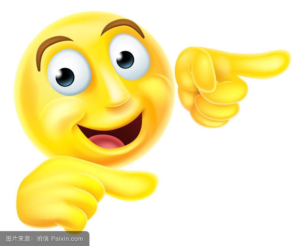 笑�9�9�#��'_emoji表情符号笑脸指向