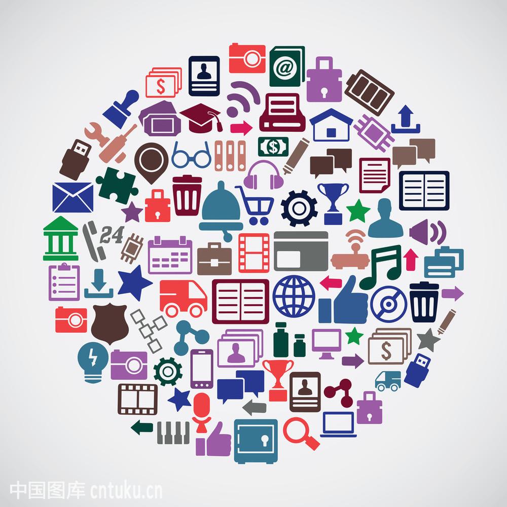 标志多媒体个人计算机海报互联网计算机技术满意人群设计图片