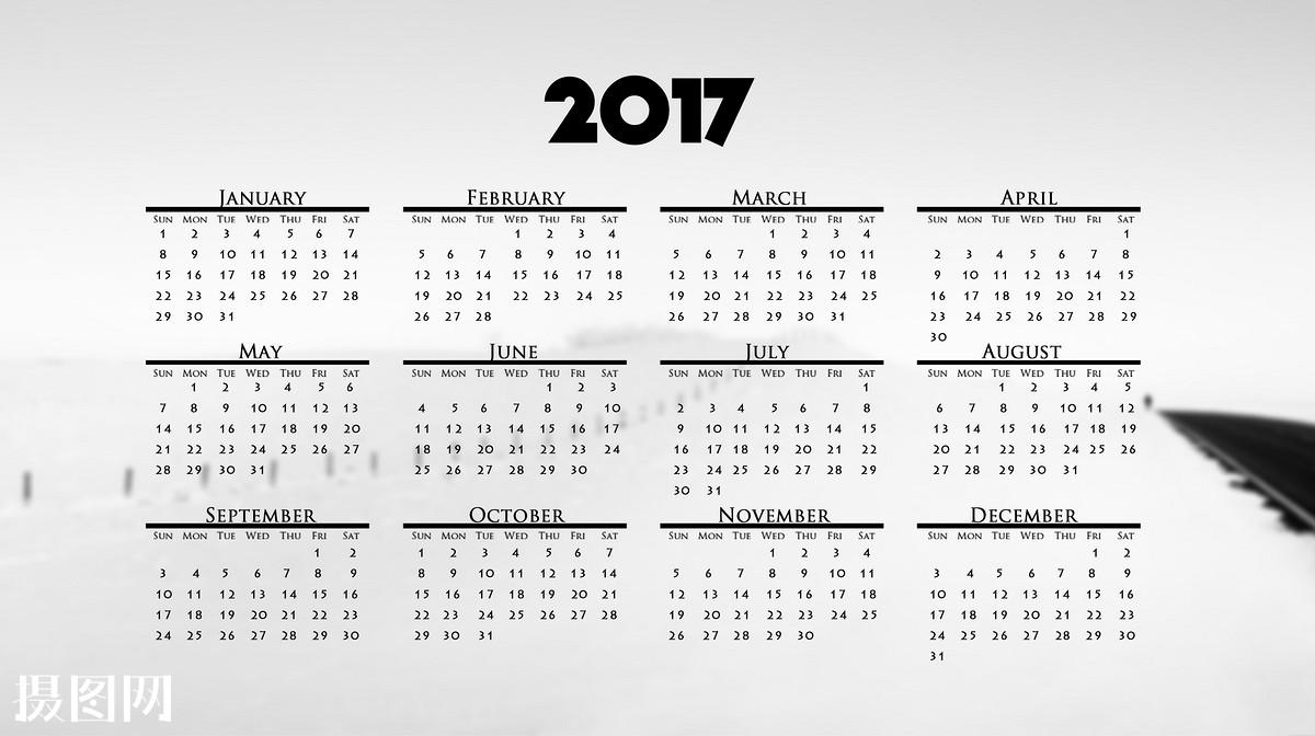 2018日历日程表图片