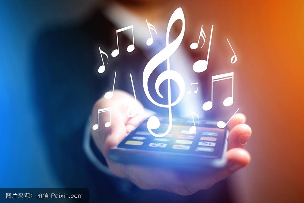 listenningmusicondevice
