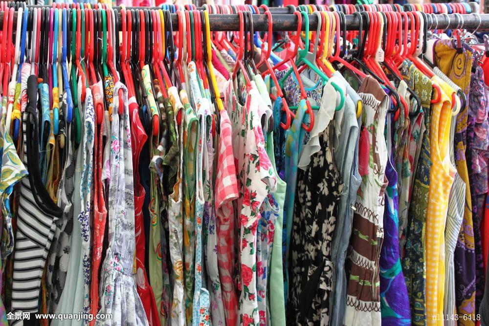 If Fashion Shop