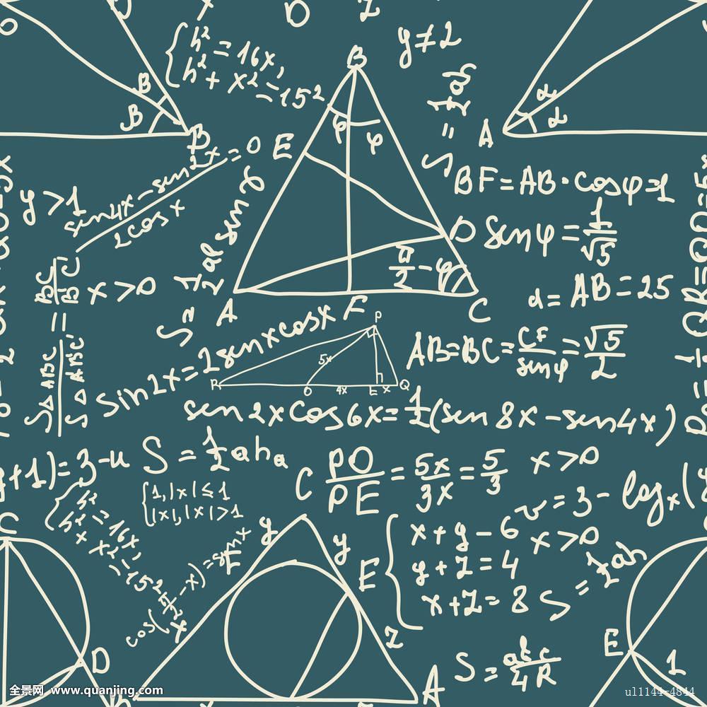 数学,公式图片