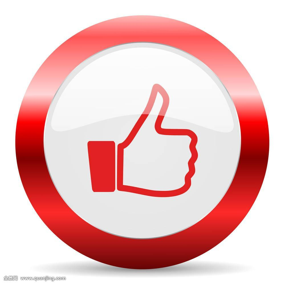 象征,大拇指,向上,投票,完美,动画表情,手指,赞成,最好,品质,入口图片图片