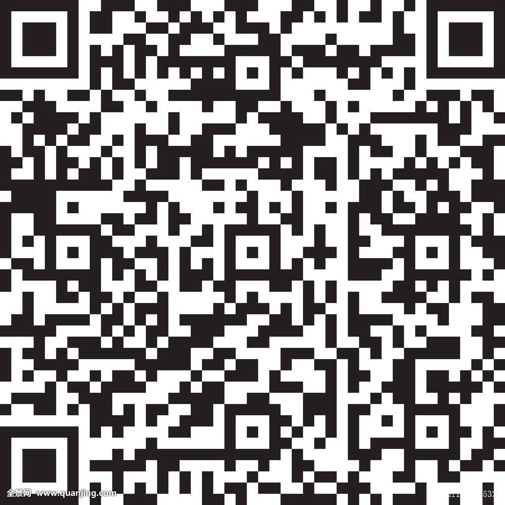 编码�z*_条形码,二进制,黑色,商业,买,编码,沟通,电脑,控制,数据,数字,数码
