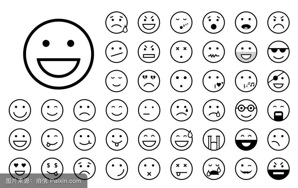 卡通,做梦,爱,性格,表情符号,悲伤,面对,有光泽的,乐趣,笑,笑脸,积极图片