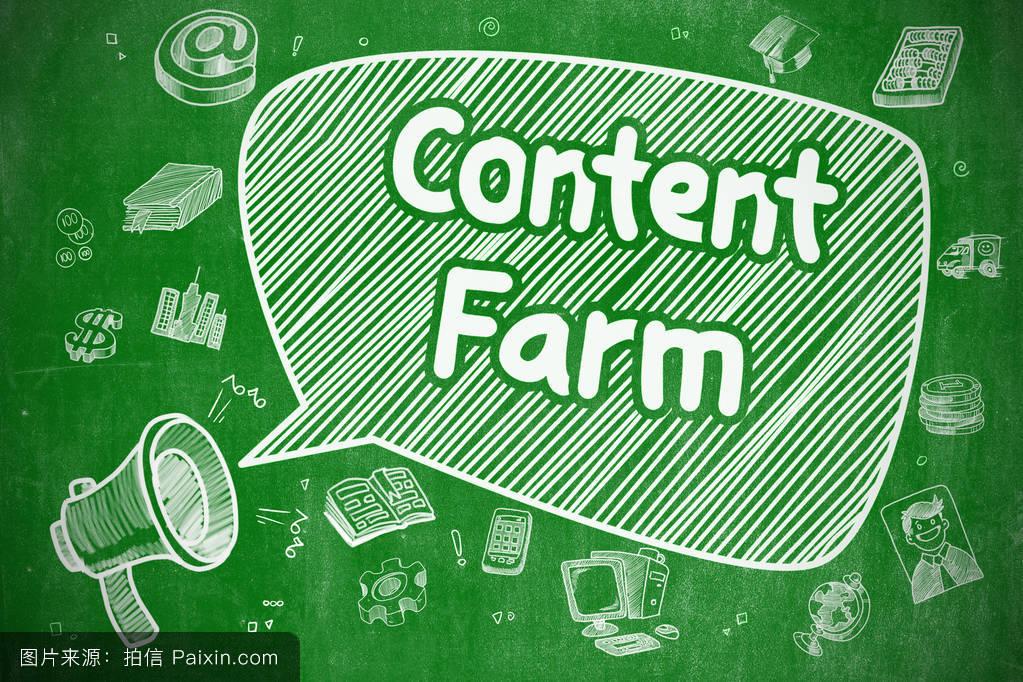 内容_内容农场-手绘插画在绿色黑板.