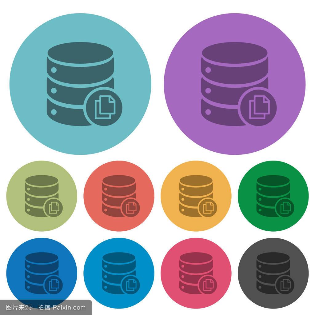 复制数据库颜色更深的平面图标图片