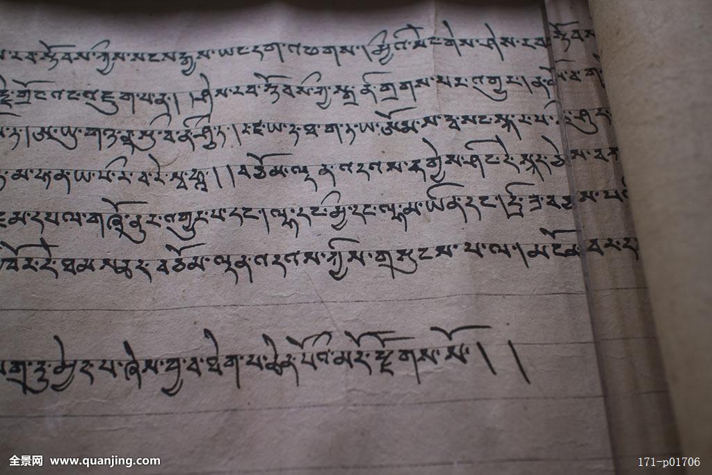 这句藏文是什么意思图片