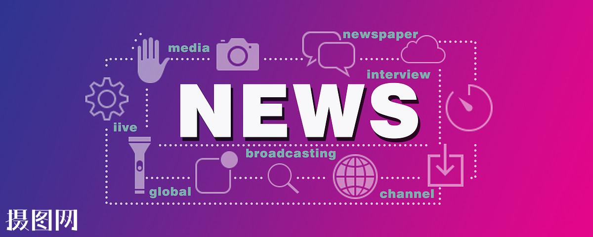 资讯banner_新媒体,互联网新闻资讯,新闻科技,网页,科技,科技感,科技背景,banner