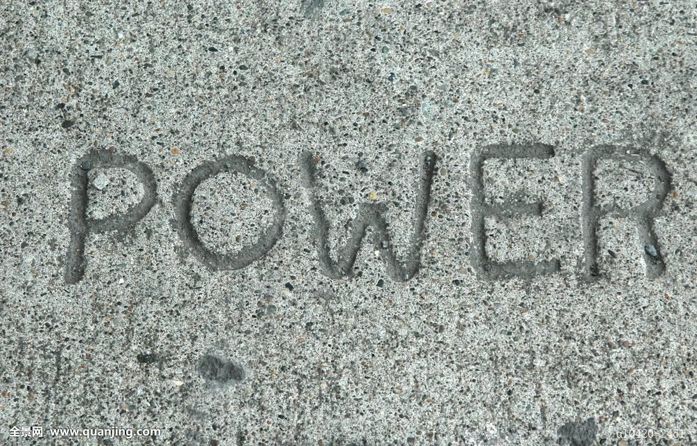 权威�y`iyd�y�d_安全,财富,钱,富有,权威,力量,能量,军队,军事,法律,商务,政府,政治