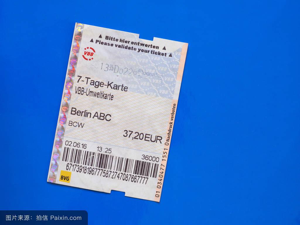 春至海南的机票_柏林七天蓝色机票