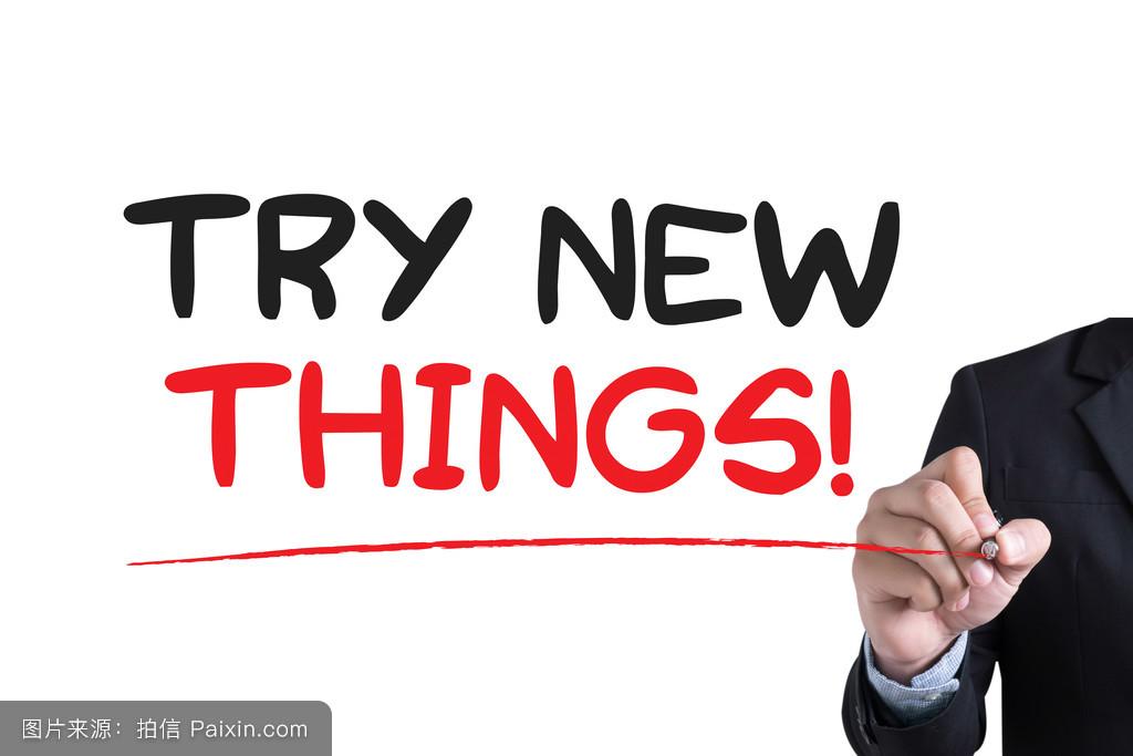 新�7��\�N�_创新,你的,代替,创造力,概念,改变,生活方式,管理,某物,招聘,工作,人