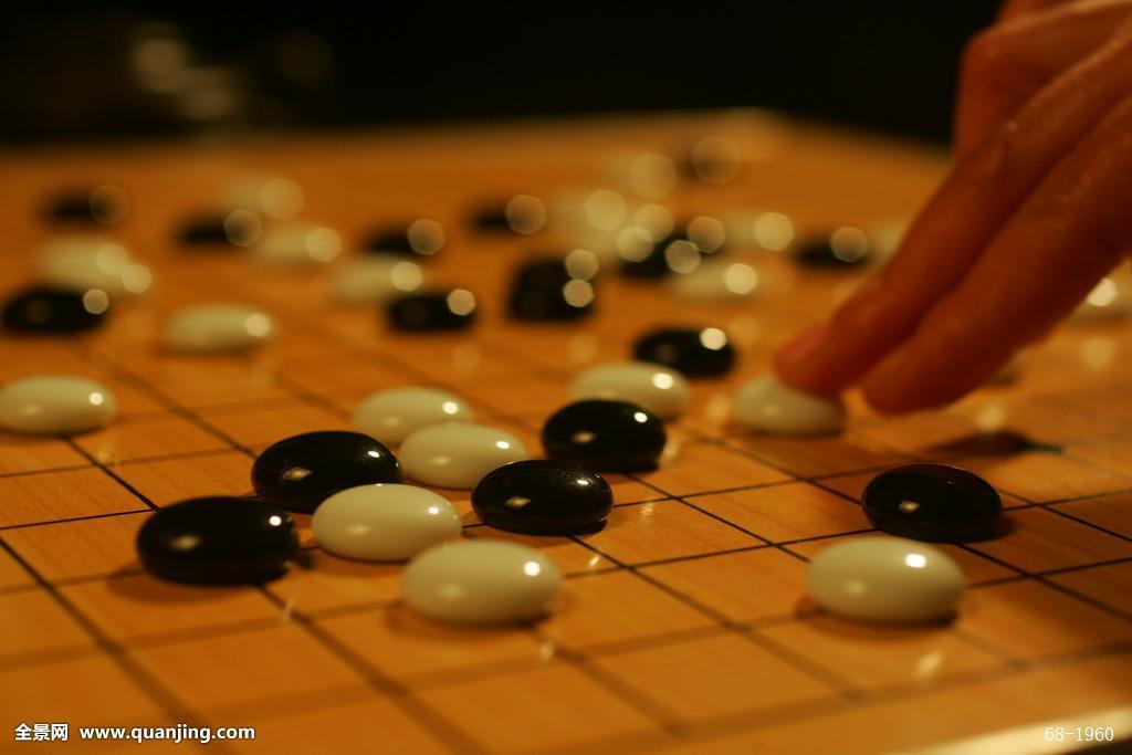 围棋,棋谱,棋文化,下棋,横图,照片,摄影,彩色,俯拍,俯视,室内,白天图片