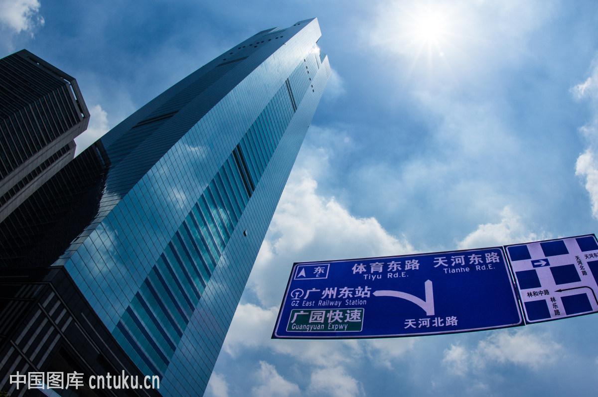新�7��\�N�_广州cbd新中轴