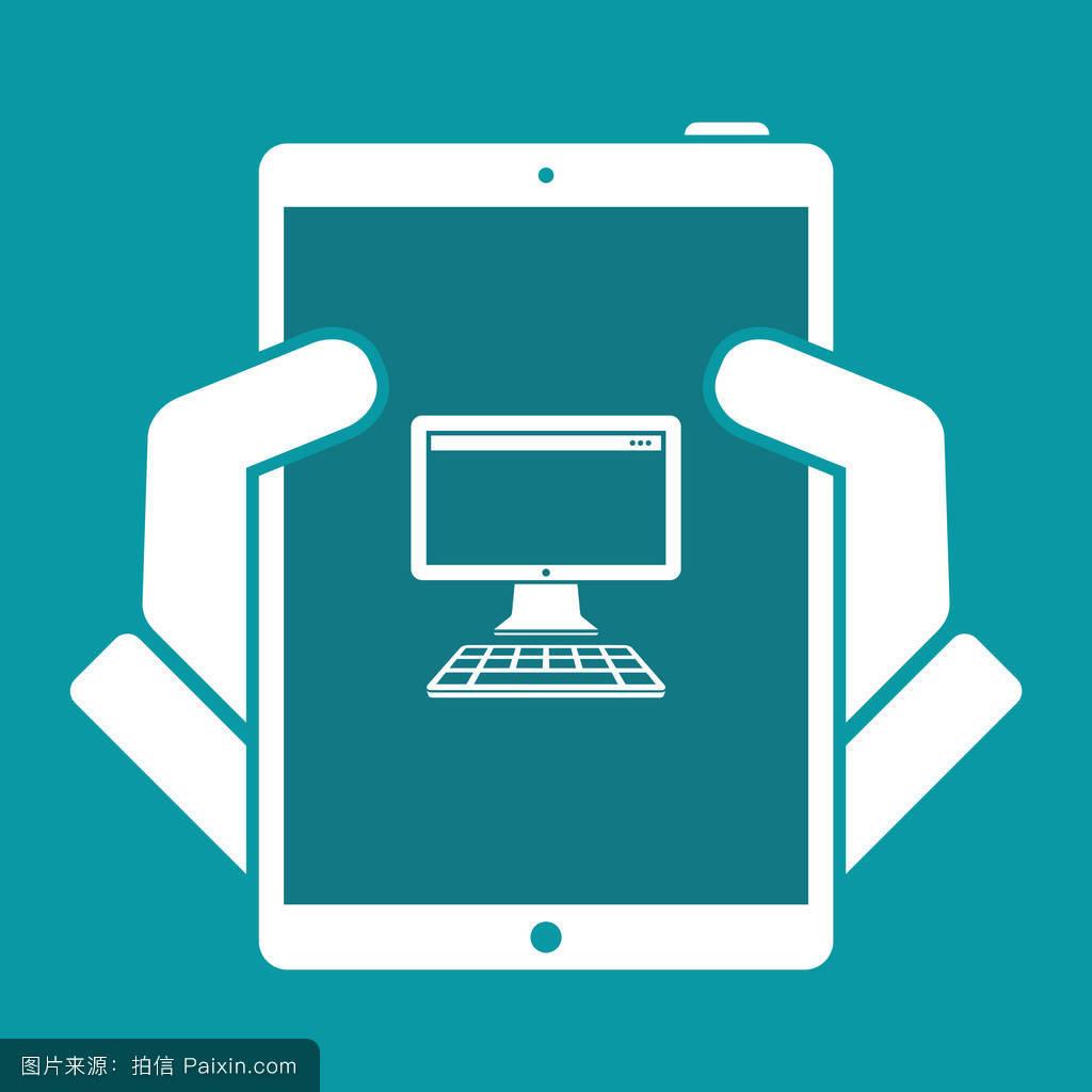 电脑桌面平面图标图片