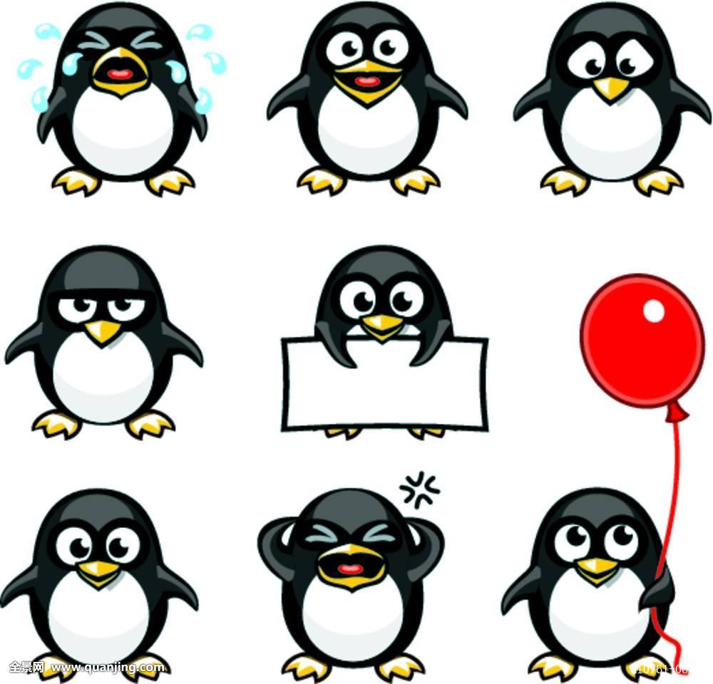 相亲男企鹅发过来:一个笑脸表情和一个拥抱表情,请问他什么意思图片