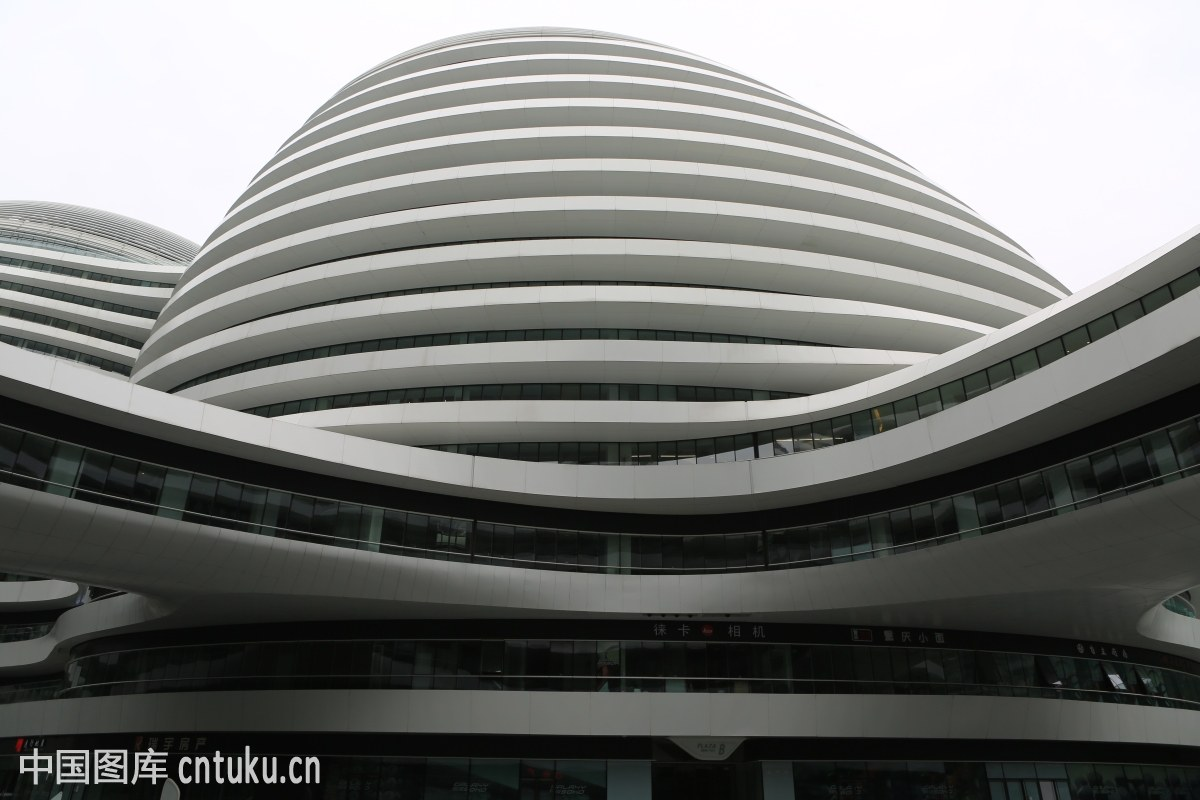 http://photocdn.sohu.com/20101015/img275738250.jpg_北京朝外sohu风光