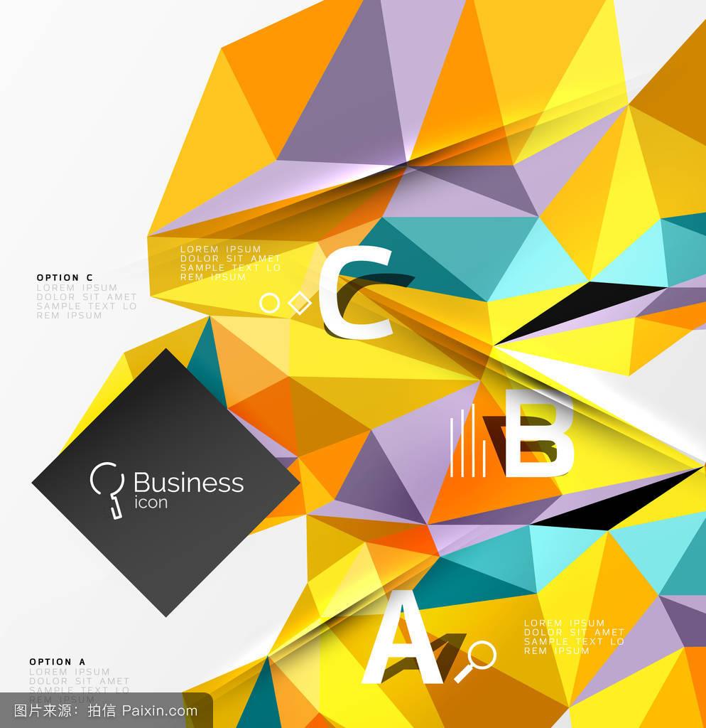 壁纸,清洁的,选项,数字的,图解的,形状,演示,简单的,不寻常的,三角形图片