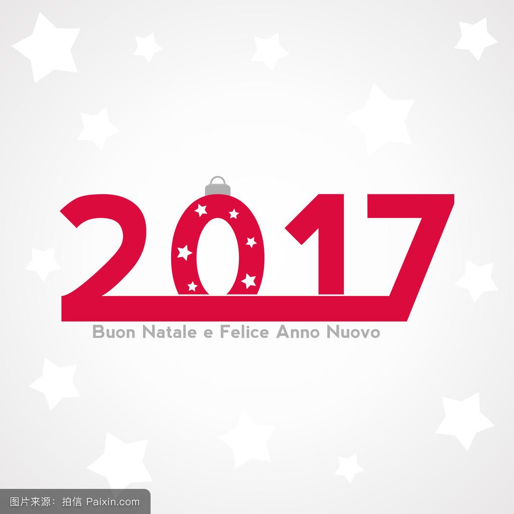 sfondo nuovo anno 2017