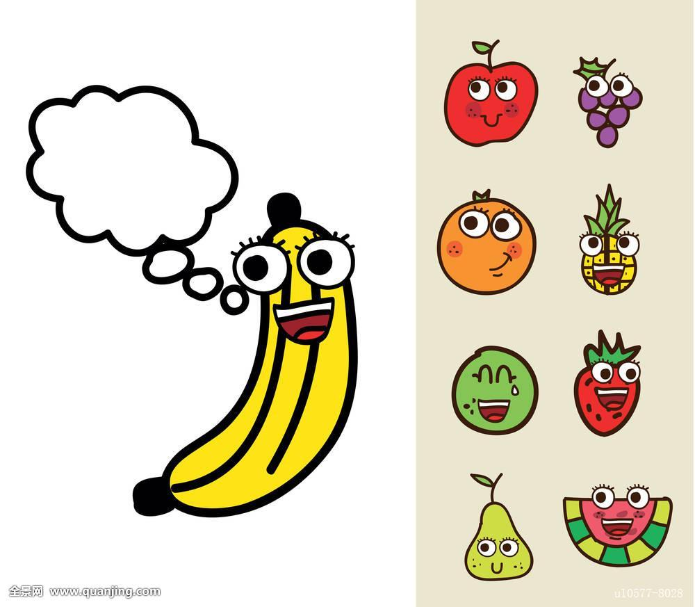 吃水果酸酸的表情分享展示图片