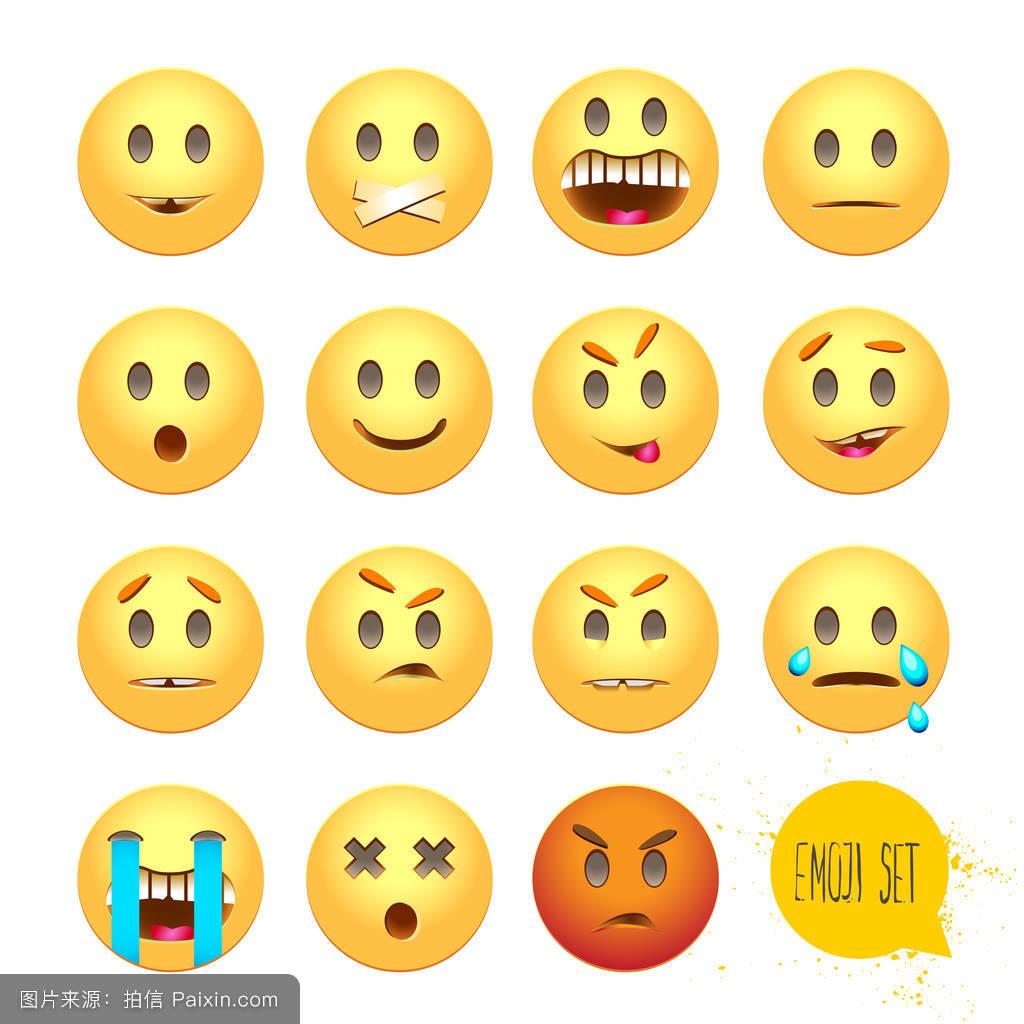 emoji表情大全可复制分享展示图片