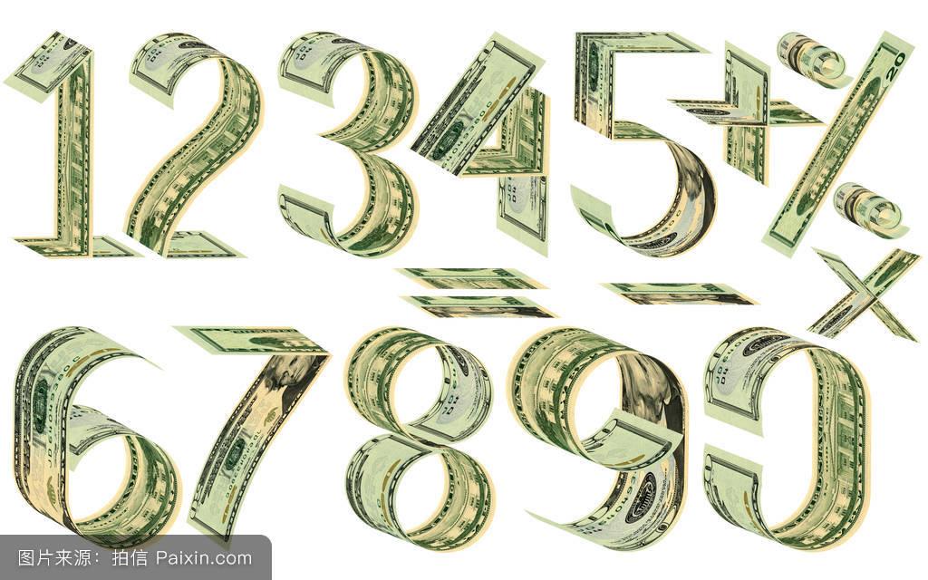 数学符����9�$9�9f�j_数字,百分比和数学符号来自美元