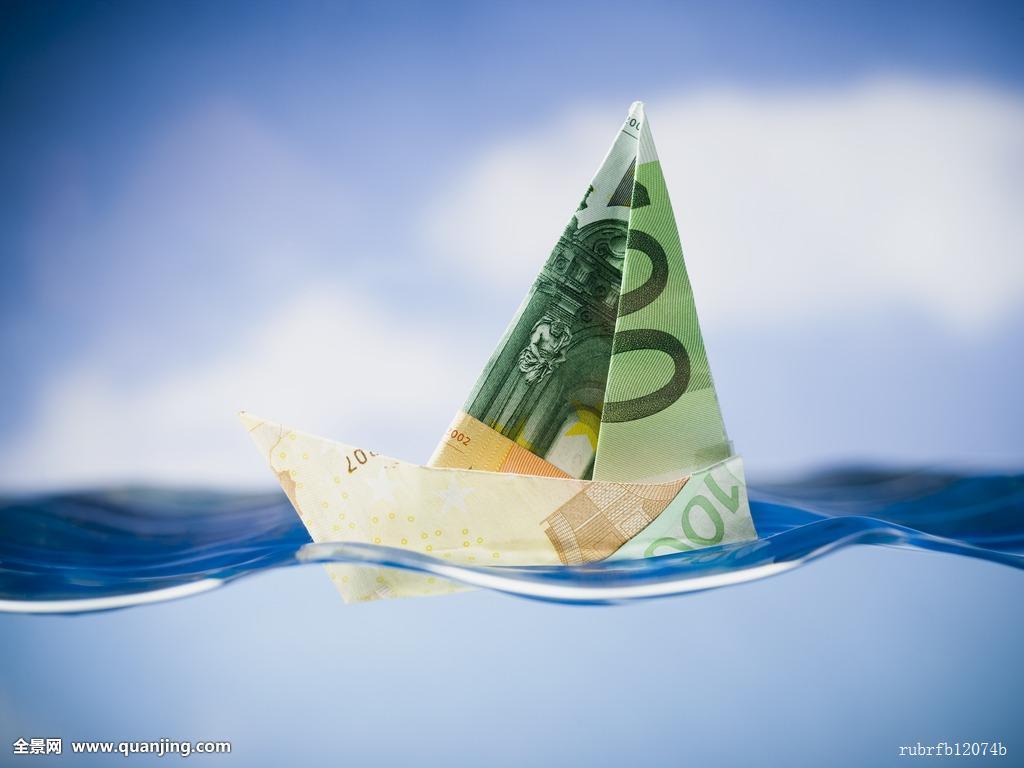 钱,漂浮,欧元,钞票,欧洲货币,金融,100欧元,进口,金钱,无人,纸船,帆船图片