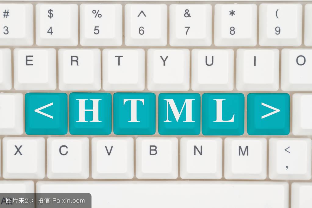 编码�z*_用html进行计算机编码