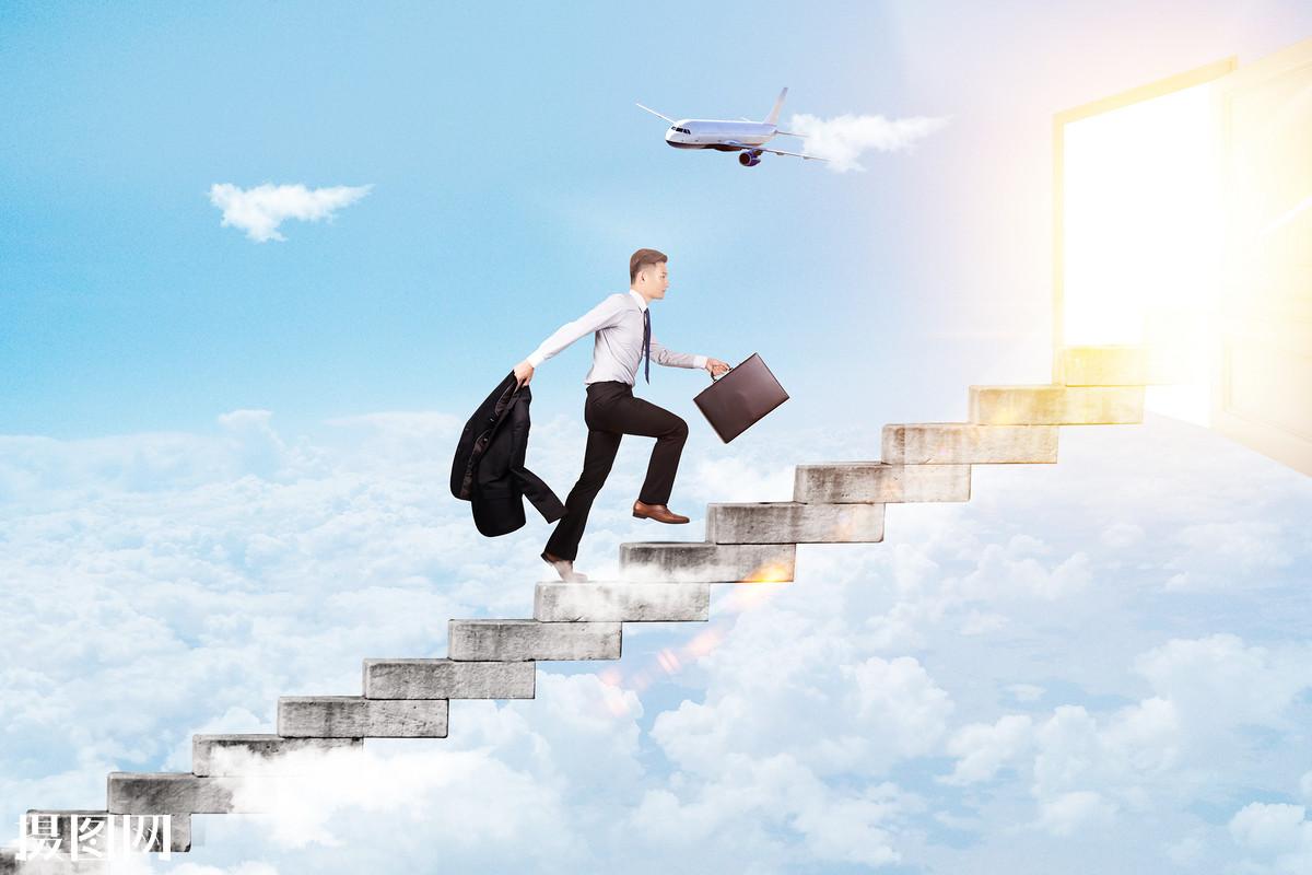 商业,金融,商务,办公,成功,选择,道路,奋斗,失败,创业,博弈,职场图片