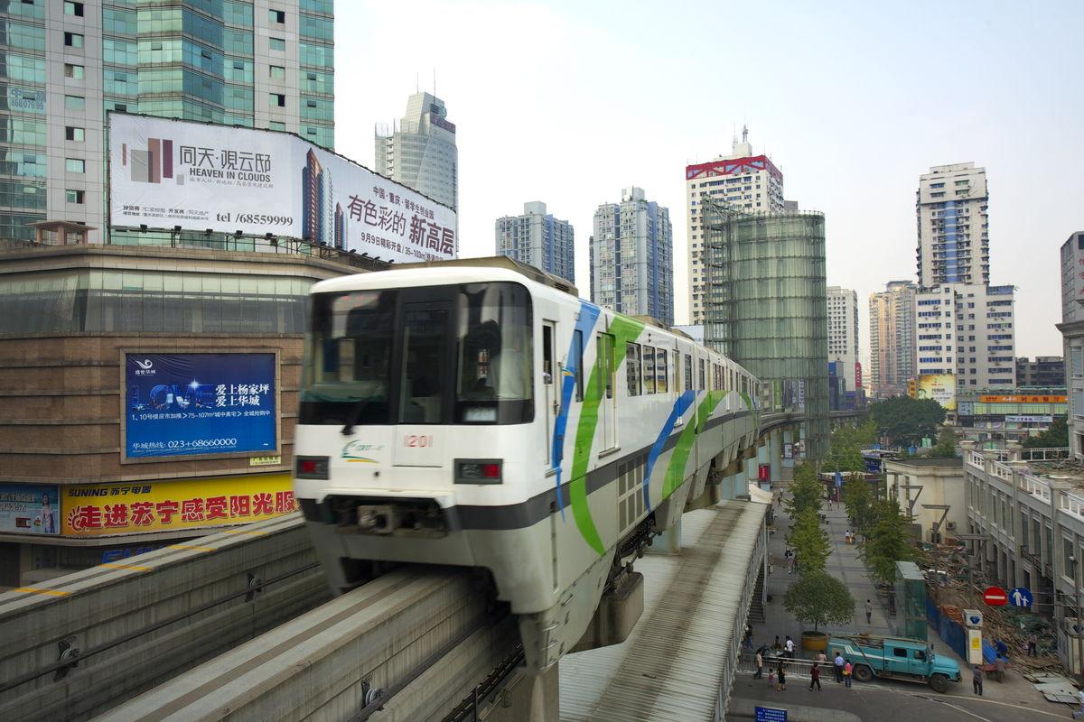重庆轨道交通2号线的车站列表