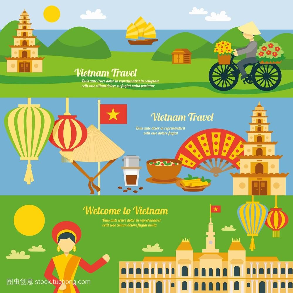 探索,自行车,旗帜,人,咖啡,山,地图,游览,食品,欢迎,郊外,水果,东,船图片