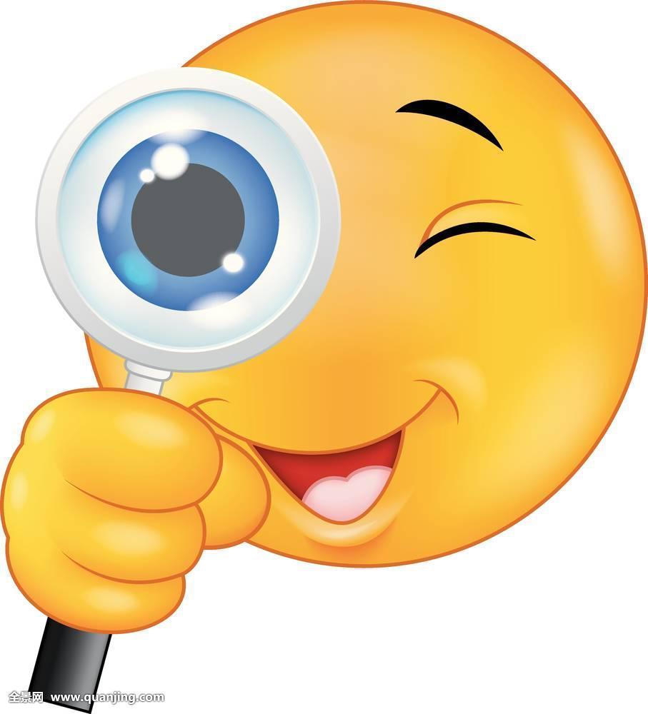 眼,动画表情,微笑,脸,看,卡通,矢量,玻璃,工具,可爱,寻找,风景,黄色图片