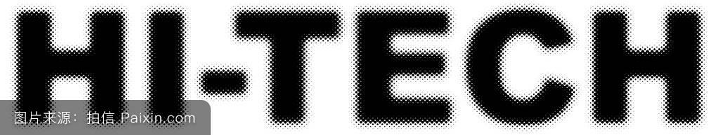 技术相关的半色调,带黑体字的虚线字图片