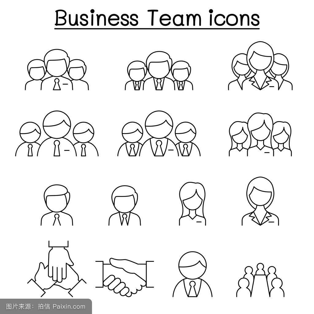 剪辑艺术,线,女人,头,商业,收集,图解的,人口,象形文字,管理,图标图片
