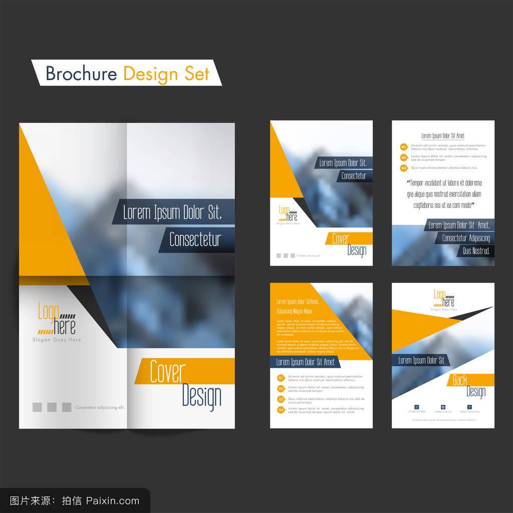 创意商业宣传册设计.图片