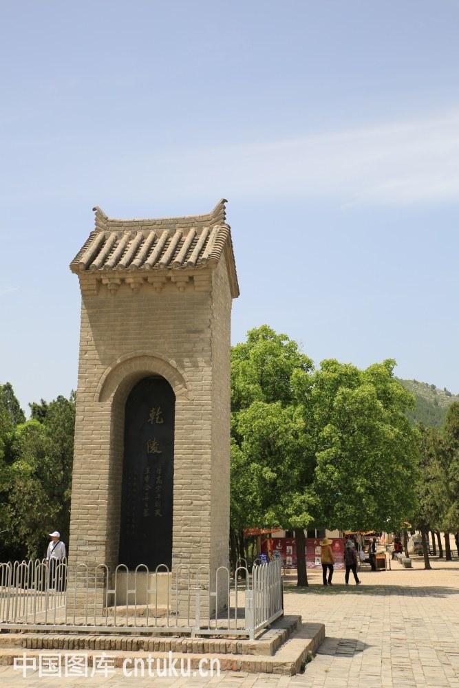 安徽,彩色图片,中国,大门,雕塑,雕像,动物玩偶,革命,宫殿,户外,纪念图片