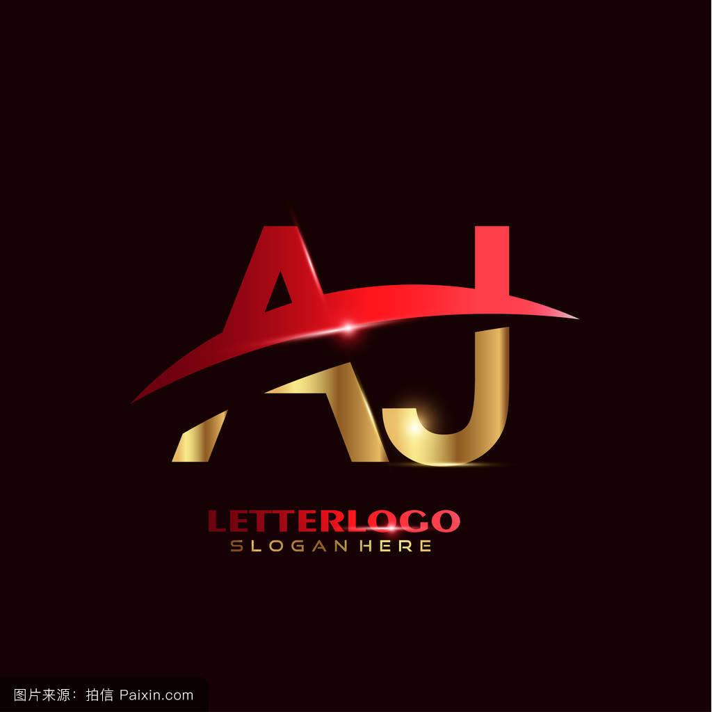 天底良�yaj:f�_aj字母标志图形