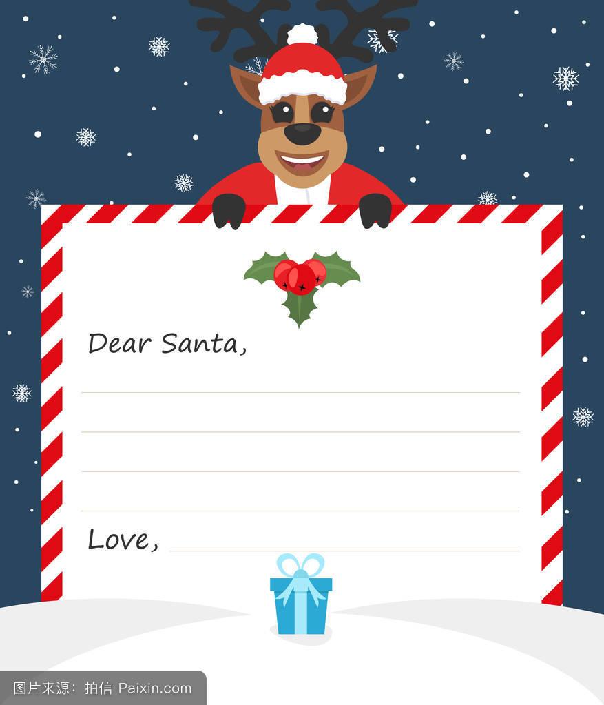 诞快乐 用英文写信格式怎么写