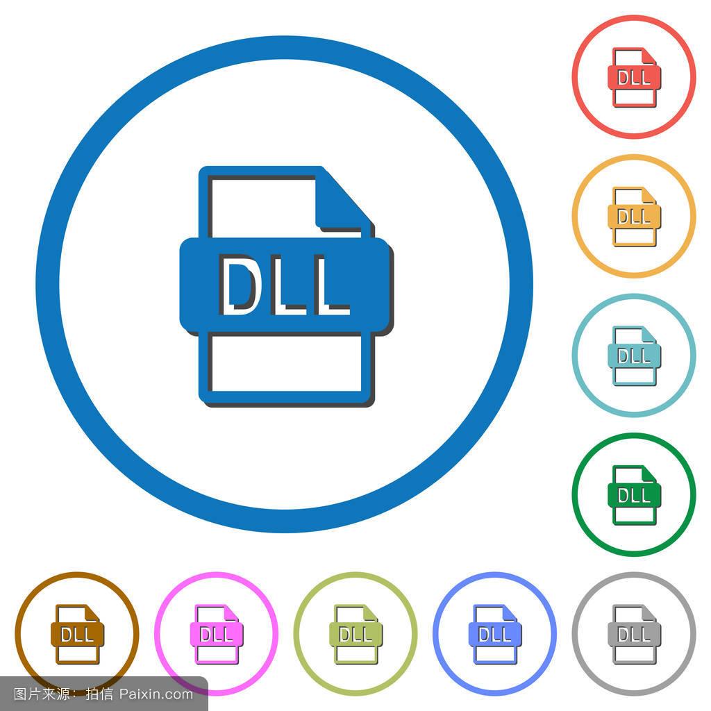 �9��y�dLL�_带有阴影和轮廓的dll文件格式图标